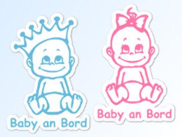 babyaufkleber online bestellen baby an bord aufkleber my baby shop com. Black Bedroom Furniture Sets. Home Design Ideas